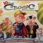 веселые настольные игры для детей и взрослых