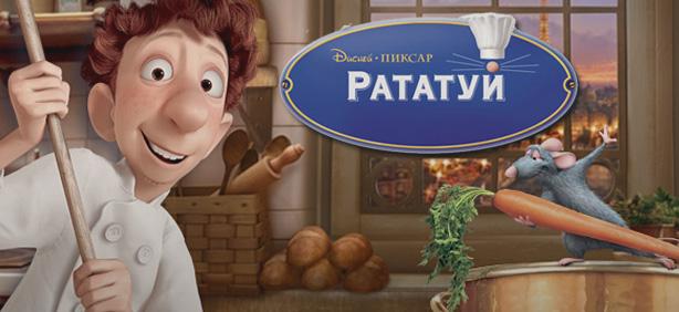 список мультфильмов для детей