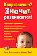 как ухаживать за новорожденным ребенком лучшие книги
